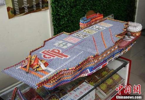 废彩票叠一艘航母 长1.5米用1.2万张彩票
