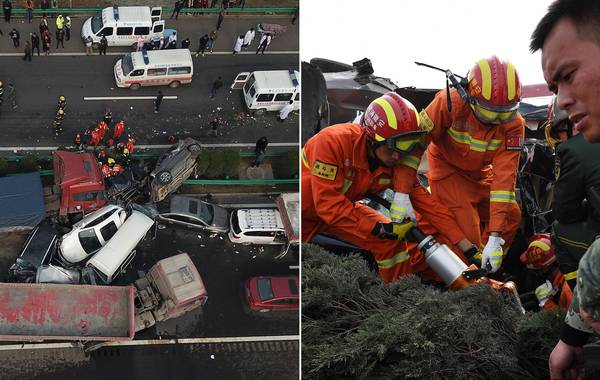 安徽30余车连环相撞事故 因突发团雾天气能见度低于百米