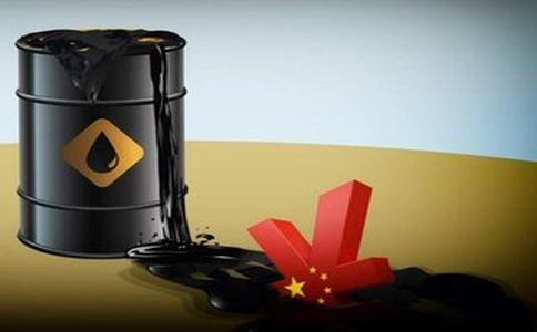 以人民币计价、可转换成黄金的原油期货即将启动 剑指石油美元