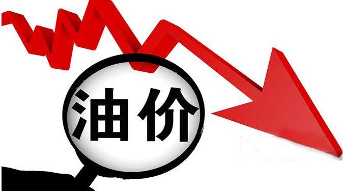 两大诱因致油市开始崩盘 原油期货价格暴跌3%