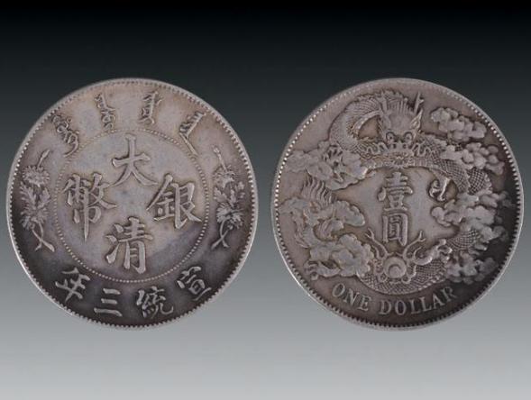 2017年大清银币怎么快速出手?