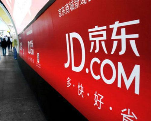 中概股:京东要打造5公里30分钟送达生鲜超市