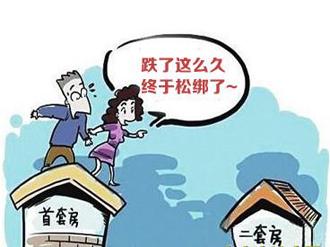 2017房价走势最新消息:北京二手房价连降6个月 交易量降至日均300套以内