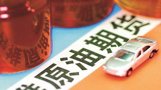 多空对峙美布两油涨跌分化 11月17日最新原油行情走势分析