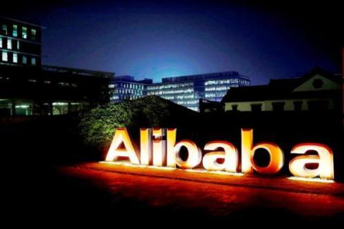 阿里巴巴8亿元拿地 江苏总部落户南京