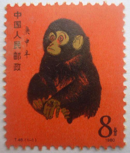 80年猴票最新价格-金投收藏网