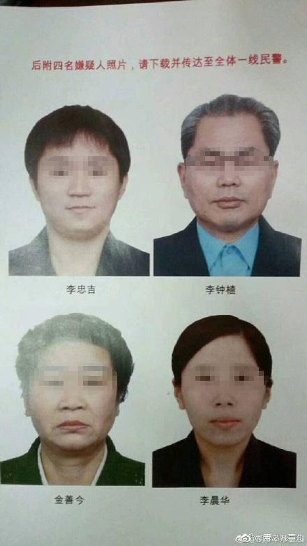 青岛一家4口被害 房主收房租时一家被接连杀害