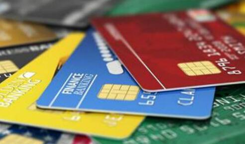 2017最新民生银行信用卡批卡规则