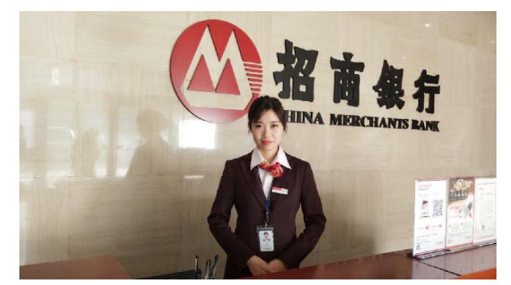 招商银行北京大望路支行服务获客户肯定
