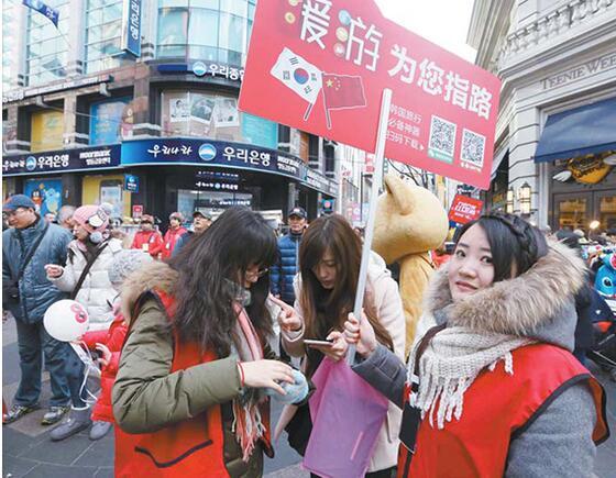限韩令松绑 时隔8个月中国旅游团再次踏上济州岛