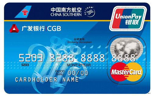 年底的免费机票 就全靠这张信用卡了!