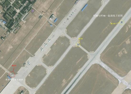 中国空军歼20歼16合练 中国空军战斗力形成速度之惊人