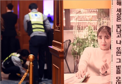 Apink再遭炸弹威胁 韩警方已查明都是同一人所为