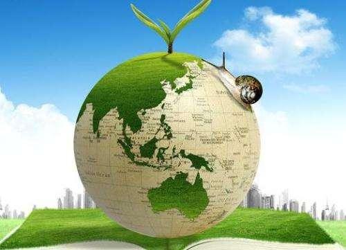 环境空气质量标准