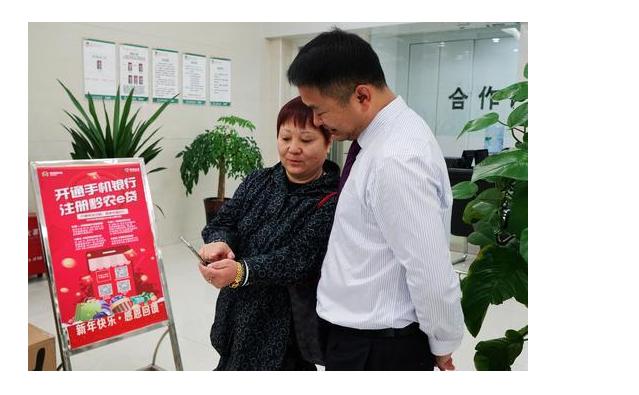 """贵州省各农信社试点""""黔农e贷"""" 累计发放已突破100亿元"""