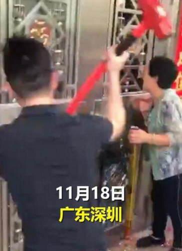 深圳现暴力接亲 铁锤砸门伴娘及摄影师脸部被划伤