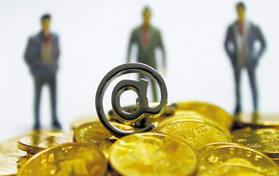 低通胀担忧持续 黄金价格走势图吹响冲锋号
