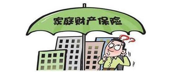 渤海财产保险一切险介绍:为规避家财损失风险而生