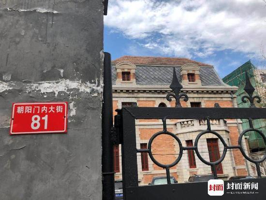 北京著名鬼宅降150万 因电影《京城81号》名声大噪