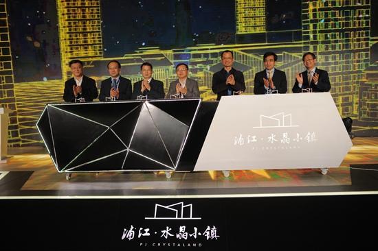 浦江水晶小镇全面启动智能化建设 水晶产业转型升级注入新引擎