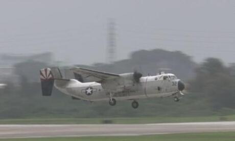 美军机在日本海域坠毁 8人已被获救3人状况不明
