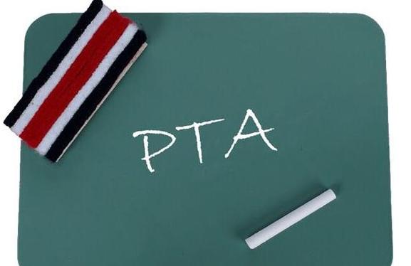 库存低位支撑PTA价格