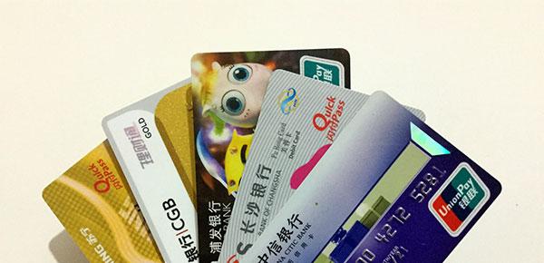 微信还错了信用卡怎么办?微信还款还错了信用卡咋办?