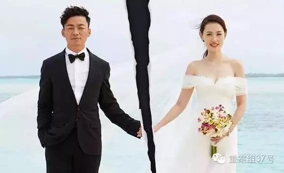 王宝强案年内宣判 宋喆与多名女演员开房200次