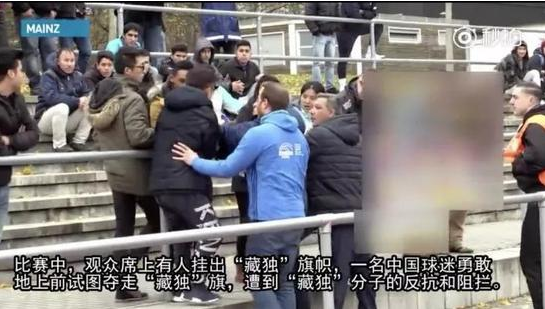 德媒称中国人不值得尊重 这是怎么一回事?