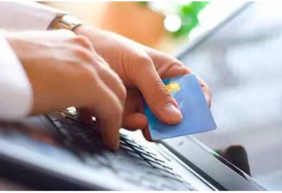 兴业银行信用卡积分怎么查询?
