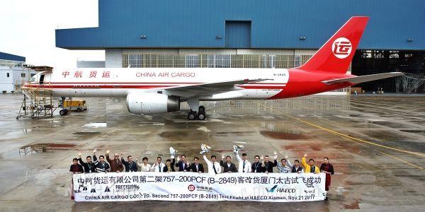 中航第二架波音757客改货私人飞机降落厦门国际机场
