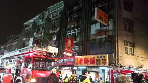 台湾出租屋火灾致9死2伤 警方正追查火警原因