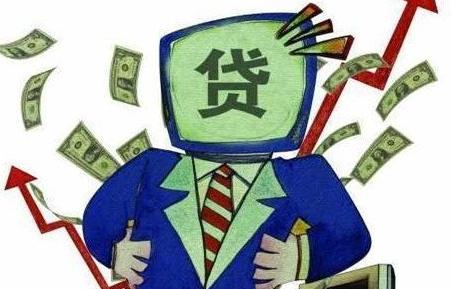 逾期多久上征信_网贷逾期多久会上征信-金投银行