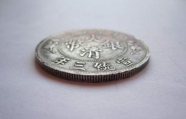乡间扫货大清银币转手拍卖176万
