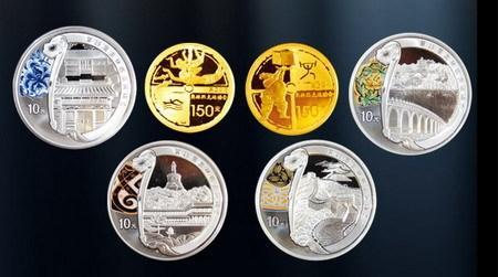 金银币鉴别