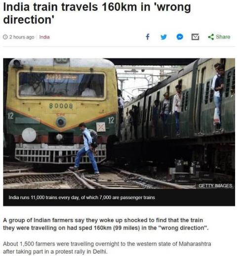 印度火车跑岔道 朝错误方向开160公里浑然不觉