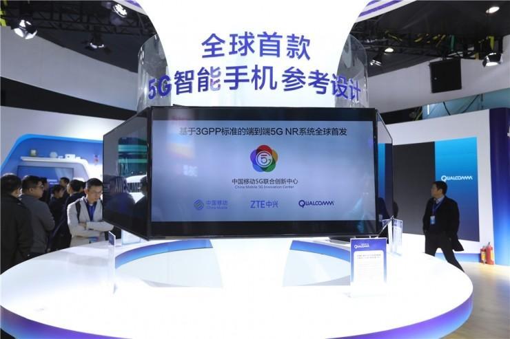 高通、中兴通讯和中国移动完成5G预演 5G时代越来越近