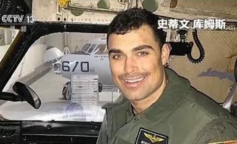 美海军坠机事件 死者身份已经得到确认