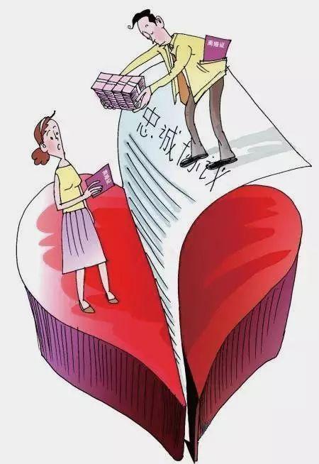 男子签忠诚协议 如今成了离婚的最大障碍