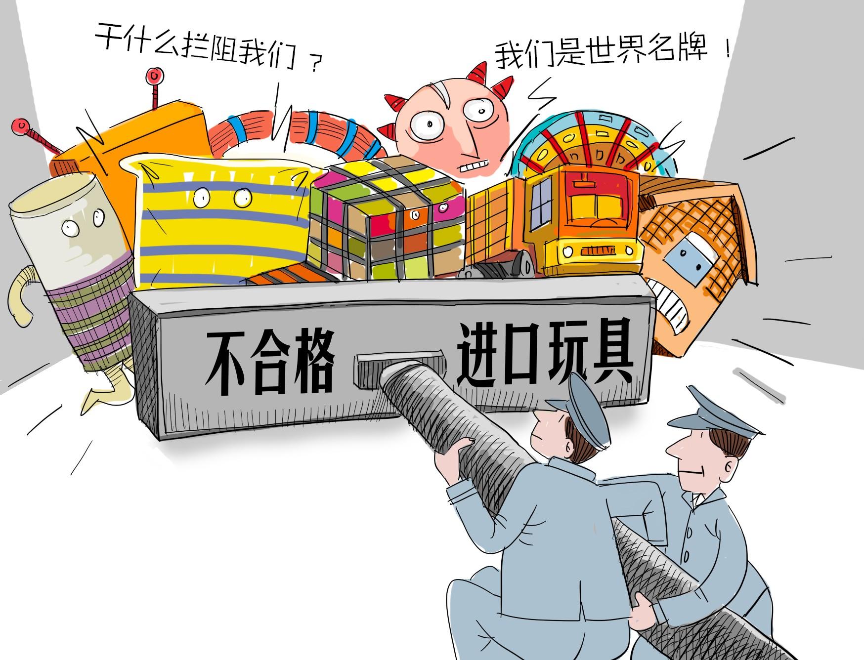 下月消费品进口关税大降 涉及约236亿美元进口额