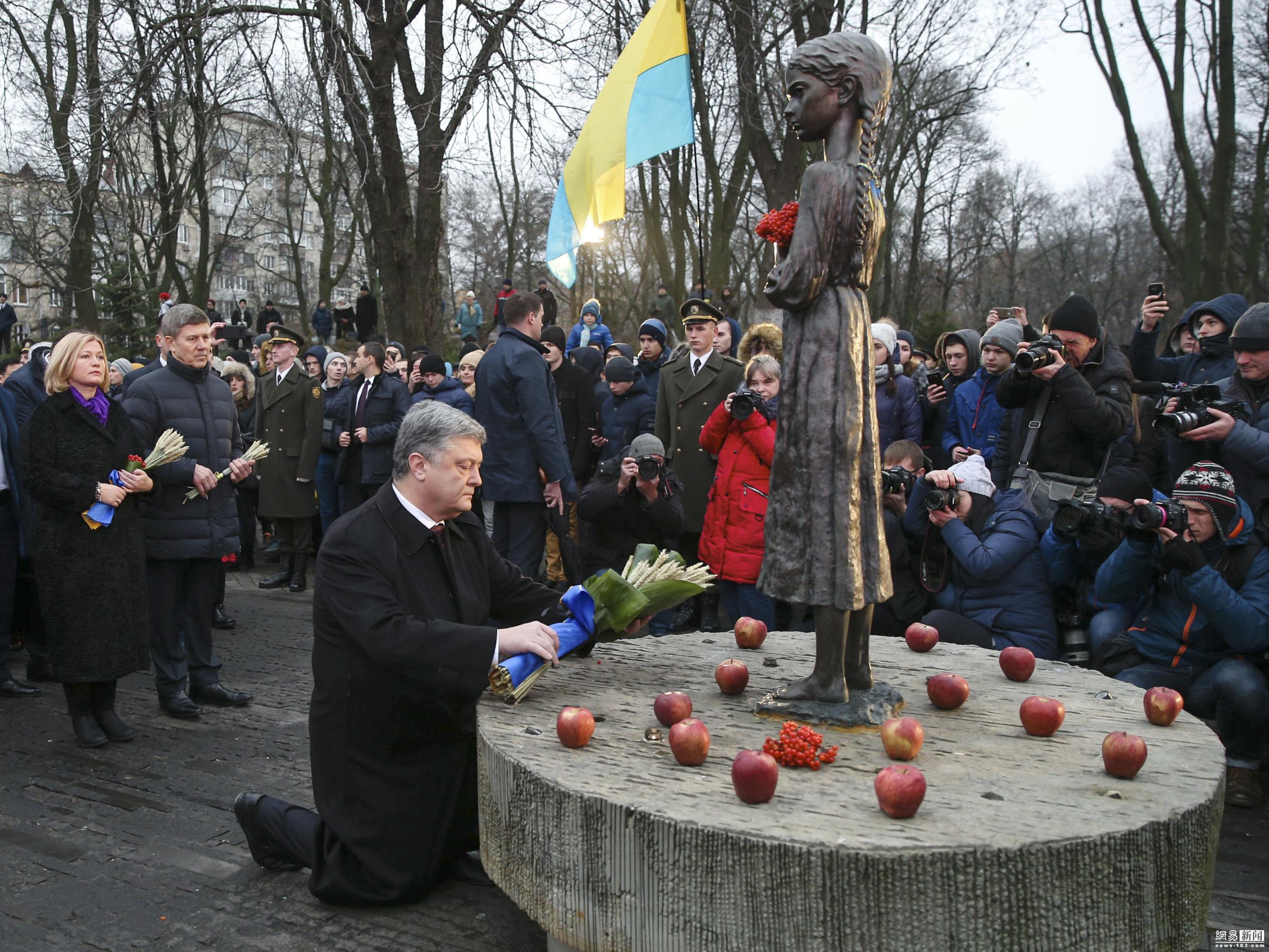 """乌克兰总统跪地 """"大饥荒""""84周年"""