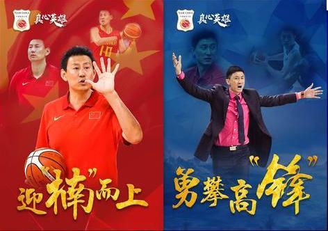 中国男篮客胜韩国 男篮红队以92-81战胜韩国男篮迎来两连胜
