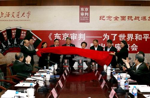 上海将建东京审判纪念馆 将作为爱国主义教育基地向公众开放
