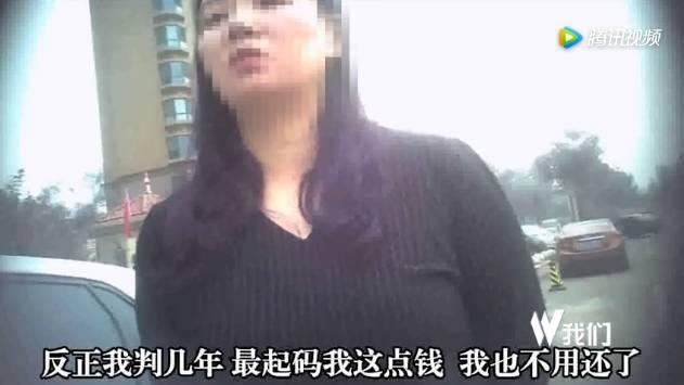 耍赖女司机被拘留 交通肇事拒赔偿被拘留15日