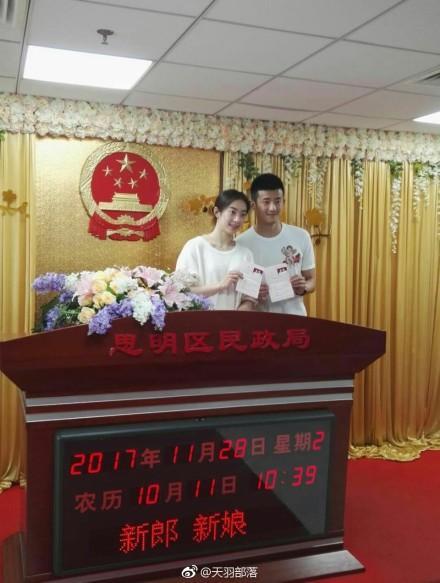 谌龙昨天求婚今天领证 两人相恋8年终于有情人终成眷属