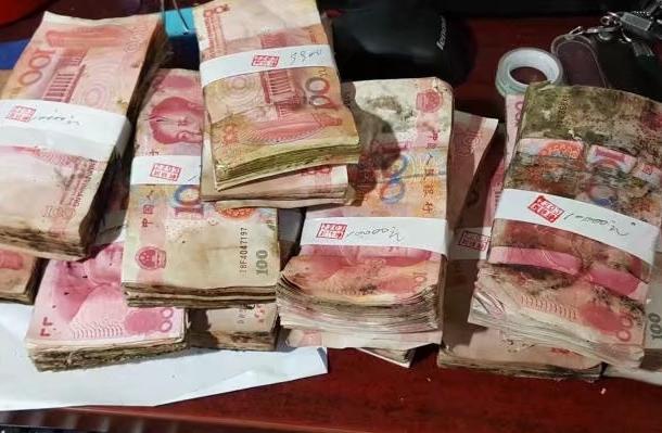 残损人民币是怎样销毁的?