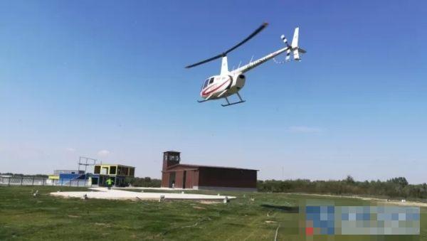 翼扬通航私人直升机空中游览及培训运行审定完成