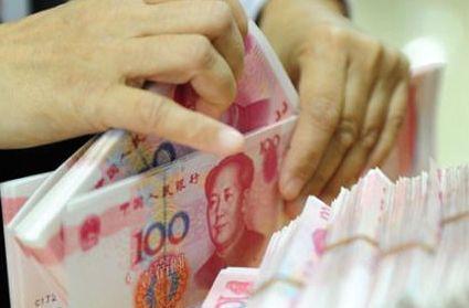 央行货币政策发生变化 如何应对?