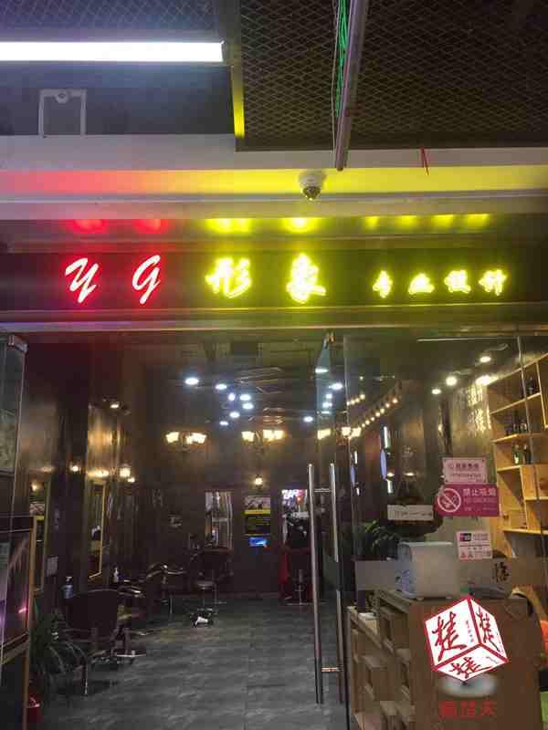 女子剪个头发5880元 店家:消费时已告知价位