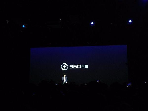 360手机新品发布会直播 360手机采用双面玻璃设计拥有5.99英寸全面屏
